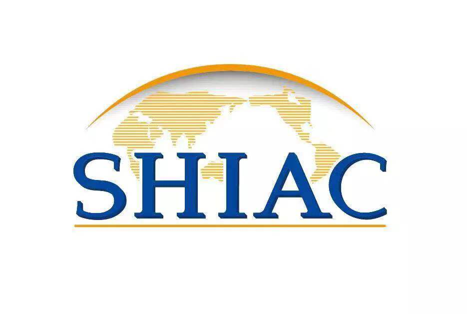Shanghai International Arbitration Center (SHIAC)